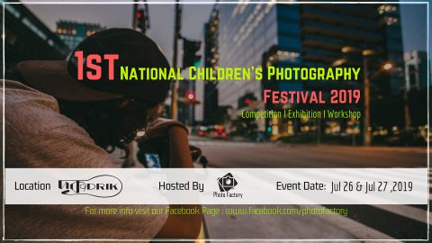 1st National Children's Photography Festival 2019