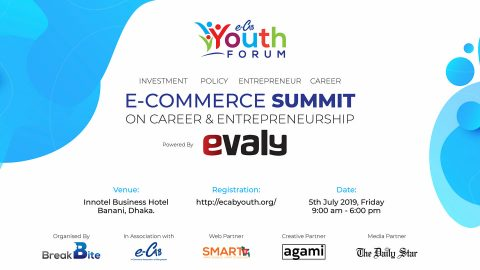 E-Commerce Summit on Career & Entrepreneurship Powered By Evaly 2019 in Dhaka