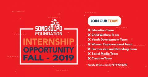 Internship Opportunity at SONGKOLPO Foundation – Fall 2019 in Dhaka