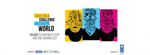 Digital Khichuri Challenge – in Sylhet 2019