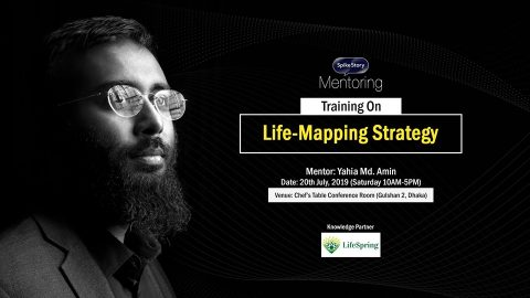"Day Long Training on ""Life-Mapping Strategy"" 2019"