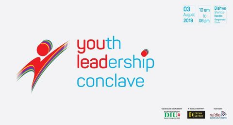 Youth Leadership Conclave – in Dhaka 2019