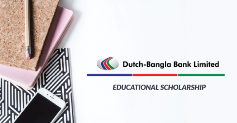 Dutch Bangla Bank Educational Scholarship – 2019