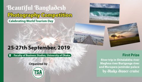 Beautiful Bangladesh Photography Competition 2019 in Dhaka