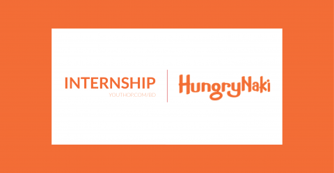 Internships Archives - Bangladesh