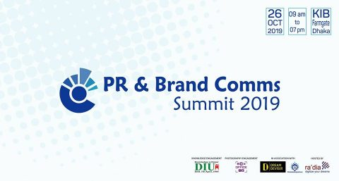 Public Relations & Brand Communications Summit 2019 in Dhaka