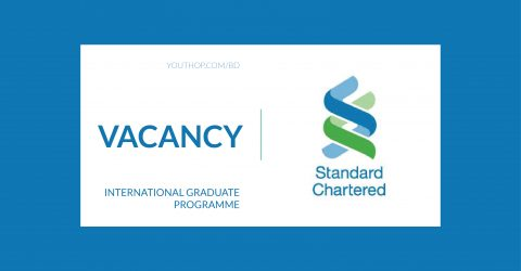 International Graduate Programme at Standard Chartered Bank, 2020 Dhaka