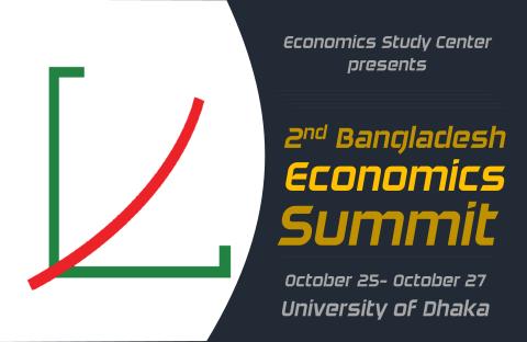 Economics Study Center presents 2nd Bangladesh Economics Summit 2019 in Dhaka