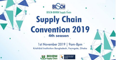 Attend and Learn at the 4th Supply Chain Convention 2019