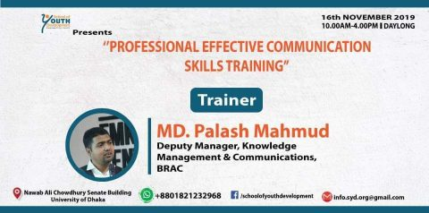 Effective Communication Skills Training 2019 in Dhaka