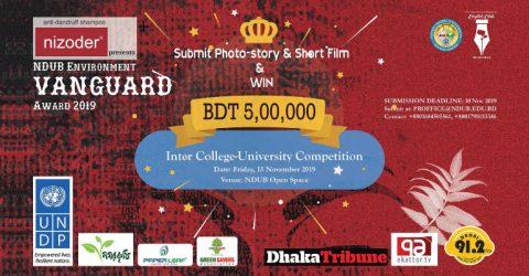 Environmental Vanguard Award 2019 in Bangladesh