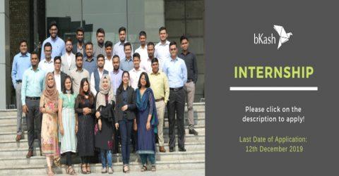 Spring Internship Opportunity at bKash 2020