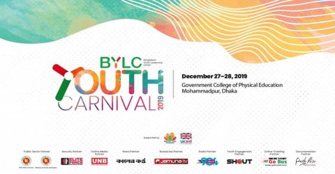 BYLC Youth Carnival 2020 in Dhaka