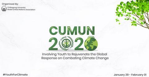 Chittagong University Model United Nations 2020 in Bangladesh
