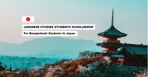 MEXT Japanese Studies Students Scholarship for Bangladeshis in Japan 2020
