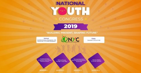 National Youth Congress 2019 in Dhaka
