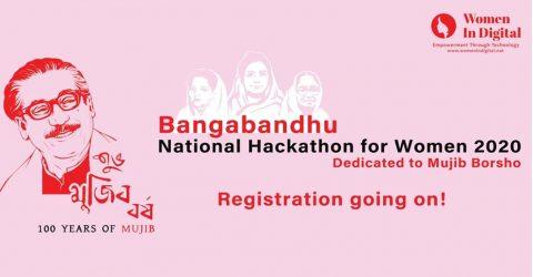 Bangabandhu National Hackathon for Women 2020 in Bangladesh