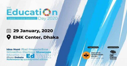 International Education Day 2020 Celebration at EMK Center