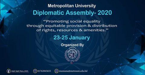 Metropolitan University Diplomatic Assembly 2020 in Sylhet