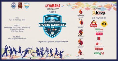 NSU Inter Private University Sports Carnival 2020 in Dhaka