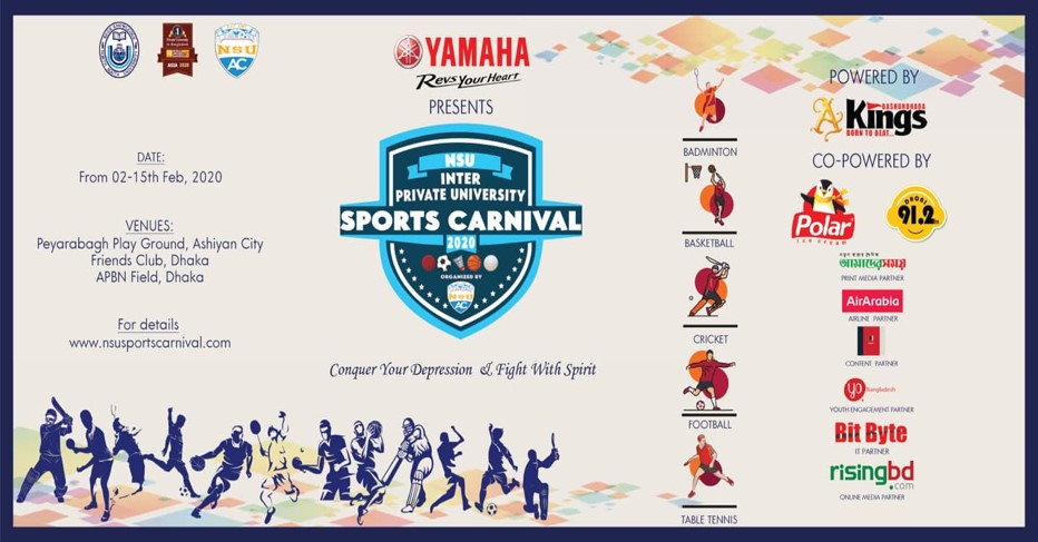 NSU Inter Private University Sports Carnival 2020 in Dhaka