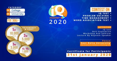 East Delta University presents IQ Master 2020 in Chittagong
