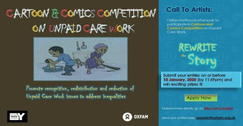 Cartoon & Comics Competition on Unpaid Care Work 2020 in Bangladesh