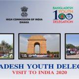 Bangladesh Youth Delegation Visit to India 2020