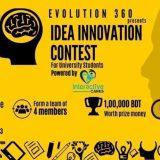 IDEA Innovation Contest 2020 in Dhaka