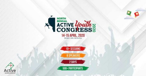 North Bengal Active Youth Congress 2020 in Bogra