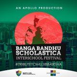 Scholastica Photography & Media Club presents Bangabandhu Scholastica Interschool Festival 2020