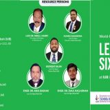 Lean Six Sigma Training 2020 in Dhaka