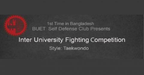 Inter-University Fighting Competition (Style: Taekwondo) 2020 in Dhaka
