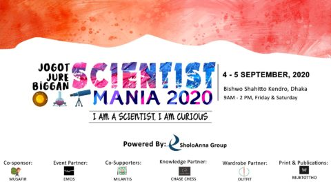 Jogot Jure Biggan Scientist Mania 2020 in Dhaka