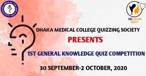 DMCQS Presents 1st General Knowledge Quiz Competition 2020