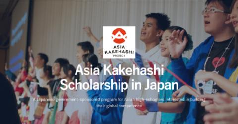 Asia Kakehashi Scholarship 2021 in Japan
