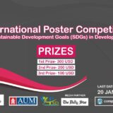 1st International Poster Competition on Achieving Sustainable Development Goals (SDGs) in Developing Countries 2021