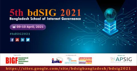 5th Bangladesh School of Internet Governance 2021