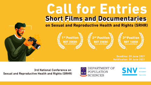 Call for entry (Short Films and Documentaries) on Sexual and Reproductive Health and Rights (SRHR) 2021
