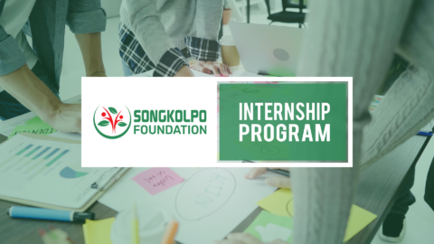 SONGKOLPO Foundation is looking for Fall  Interns 2021 in Dhaka