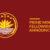 Bangladesh Prime Minister Fellowship Announcement 2020-21