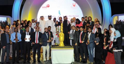 নাসির বিন হামাদ আন্তর্জাতিক যুব সৃজনশীলতা অ্যাওয়ার্ড ২০১৮