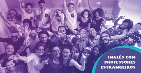 ব্রাজিলে টিচিং প্রোগ্রামে পেইড ইন্টার্নশিপের সুযোগ ২০১৮