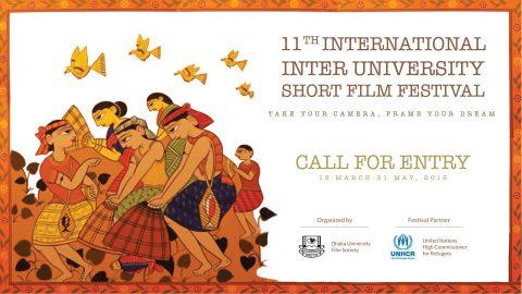 ১১তম আন্তর্জাতিক আন্তঃ-বিশ্ববিদ্যালয় সল্পদৈর্ঘ্য চলচ্চিত্র উৎসব