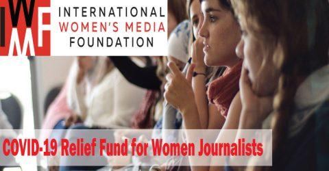 নারী সাংবাদিকদের সহায়তার জন্য $২,০০০USD করে কোভিড-১৯ রিলিফ ফান্ড