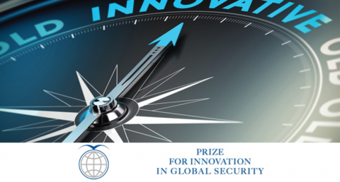جائزة GCSP  للابتكار في الأمن العالمي – 2018