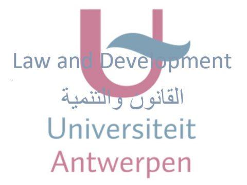 برنامج الدراسات العليا في مجال التنمية المستدامة والقانون في بلجيكا