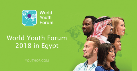 منتدى الشباب العالمي 2018 في مصر
