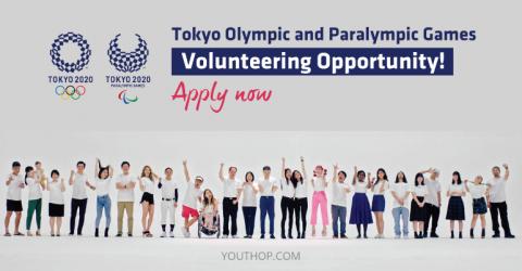 فتح باب التسجيل للمتطوعين :  دورة الألعاب  الأوليمبية  و البارلمبية طوكيو 2020