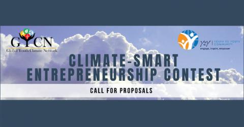 مسابقة ريادة الأعمال الذكية المناخية 2018
